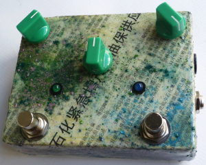 Jampedals.com Custom Pedal Collage 16
